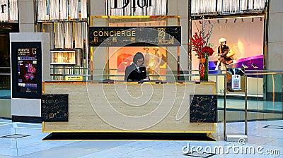 bureau de concierge photographie ditorial image 36850822. Black Bedroom Furniture Sets. Home Design Ideas