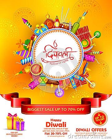 Free Burning Diya On Happy Diwali Holiday Sale Promotion Advertisement Background For Light Festival Of India Stock Photos - 100957643