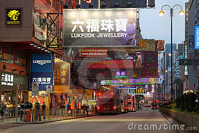 Hong Kong, China Editorial Photo