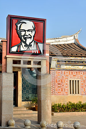 Busines of American fastfood in China Editorial Photo