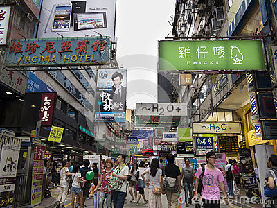 Busy street in Hong Kong downtown Editorial Stock Photo