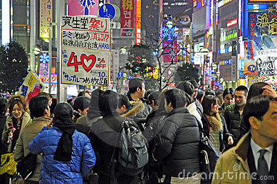 The busy streets of Tokyo Editorial Stock Photo