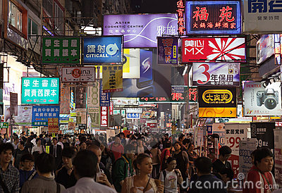 Busy Temple street night market. Hong Kong. Editorial Stock Photo