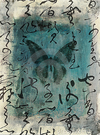 Butterfly Calligraphy