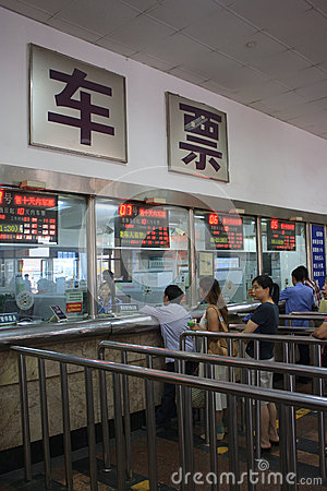 Buying tickets at Beijing station Editorial Image