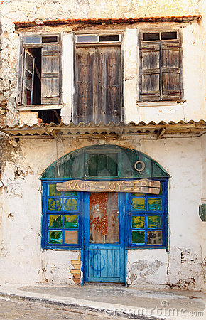 Cafe ouzeri in Panormo, Crete