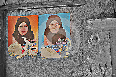 Cairo Campaining Egyptian Elections Editorial Stock Photo