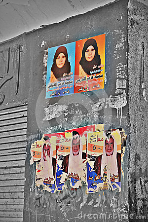 Cairo Campaining Egyptian Elections Editorial Photography