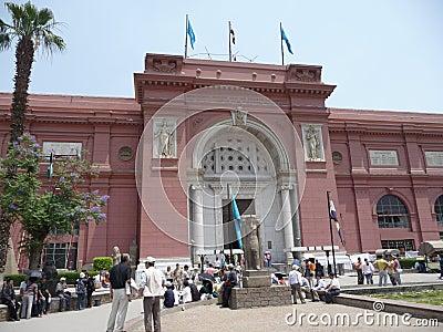 Cairo Museum Editorial Image