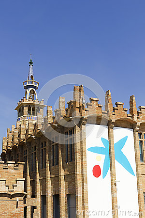 Caixaforum Museum, Barcelona, Spain. Editorial Stock Photo