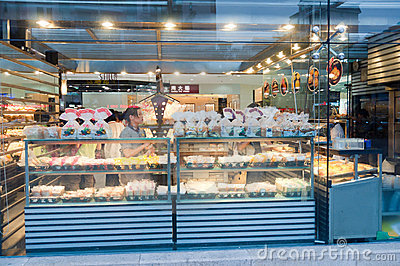 Cake shop Editorial Stock Image