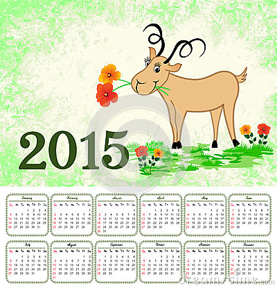 Calendar for 2015 with a goat on  grungy backgroun
