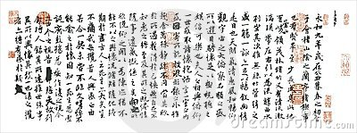 Calligraphy for Wangxizhi