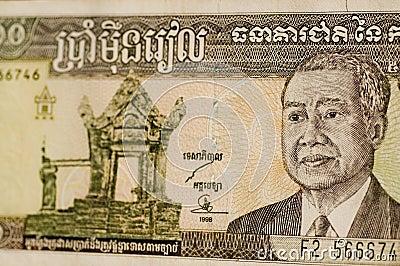 Cambodia królewiątka pieniądze norodom sihanouk