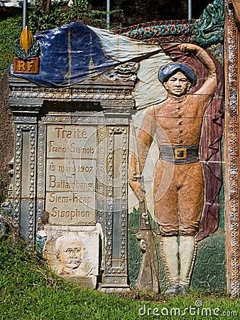 Cambodian-Thai memorial in Phnom Penh
