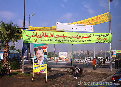 Campaign posters on streets of Cairo Egypt Editorial Stock Image