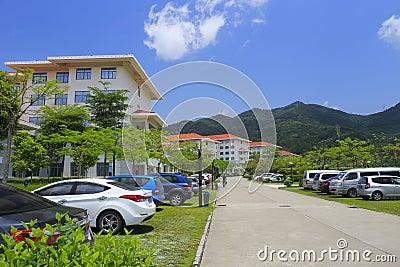Campus of xiamen administration institute Editorial Image