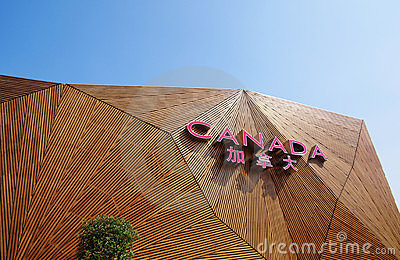 Canada Pavilion in Expo2010 Shanghai China Editorial Photography