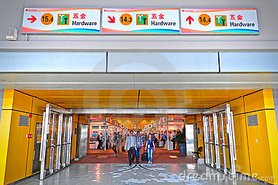Canton fair 2011 hardware hall exit Editorial Photography