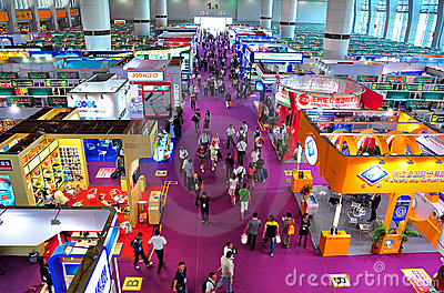 Canton fair hall 1.1, china