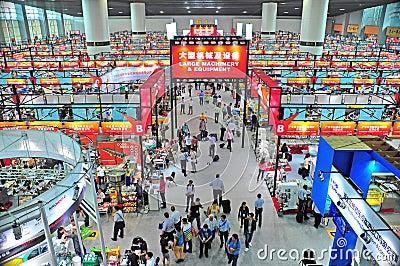 Canton fair hall 6.4, china 2012 Editorial Stock Image
