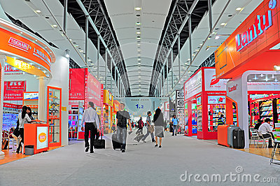 Canton fair pavillion 1.2 Editorial Stock Photo