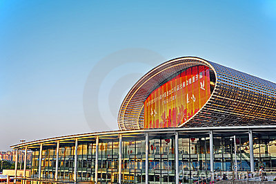 Canton fair pazhou complex Editorial Stock Photo