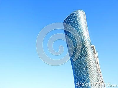 Capital Gate Abu Dhabi Exhibition Center Editorial Photography