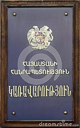 Cappotto delle braccia Armenia