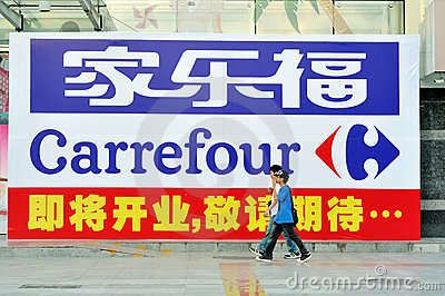 Carrefour in China Editorial Image