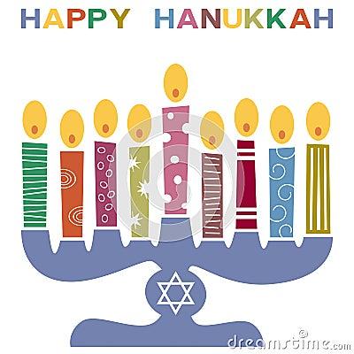 Cartão feliz retro de Hanukkah [3]