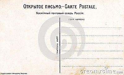 Cartão velho do retorno, até 1917