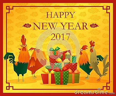 Carte de la bonne ann e 2017 avec le coq nouvelle ann e - Bonne nouvelle anne ...
