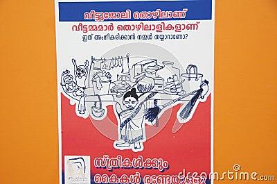 Cartel feminista de la India Fotografía editorial
