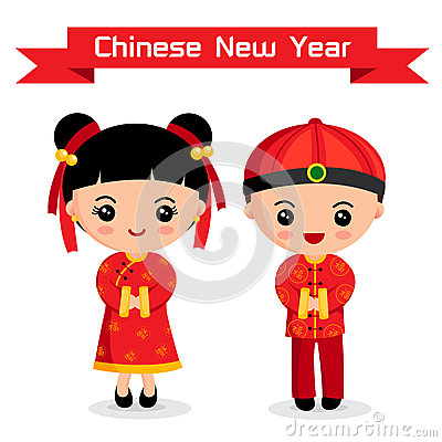 Free Cartoon Chinese Kids Stock Photos - 36379473