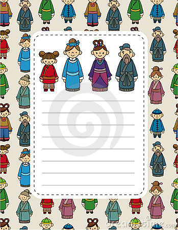 Free Cartoon Chinese People Card Royalty Free Stock Images - 20389079