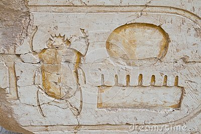 Cartouche of King taken at Karnak Temple.