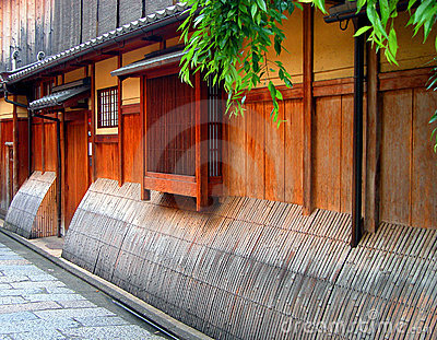 Casa de madera de Gion