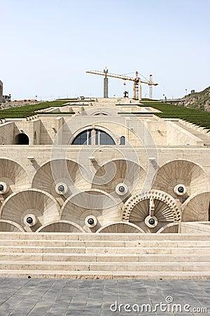 Cascade Complex in Yerevan