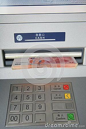 Cash in ATM