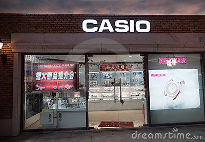 Casio shop at Han street Editorial Stock Image