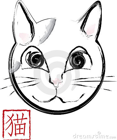 Cat cartoon with an asian stamp