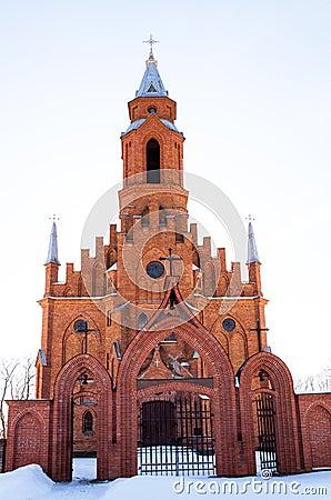 Free Catholic Church Stock Photography - 29571282