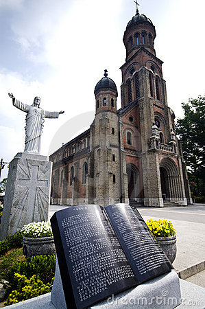 Catholic church in South Korea