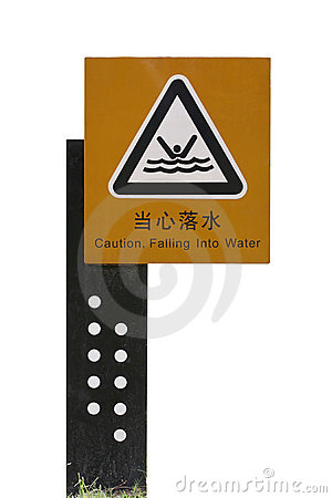 Pin sign caution slippery when wet dangerous curves ahead for Slippery when wet tattoo