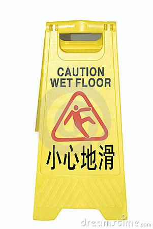 Caution, Wet Floor Stock Photo - Image: 20882330