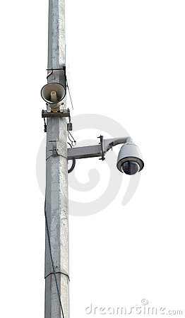 CCTV and loudspeaker system