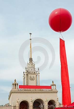 Celebration balloon and red flag