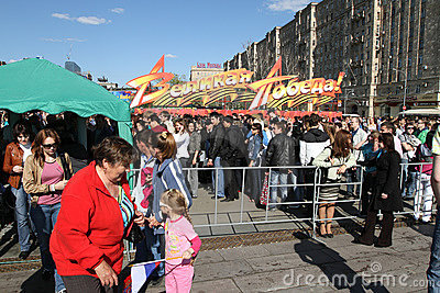 Celebrations Victory Day in Moscow Editorial Photo