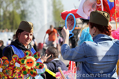 Celebrations Victory Day in Moscow Editorial Stock Photo